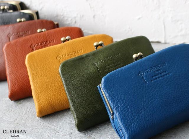 細部にもこだわったクレドランの財布