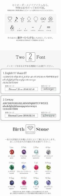 刻印内容はお買い物カゴ内お客様のご要望欄へご入力下さい。記号マークをご使用の際はカタカナ表記でお願いします。