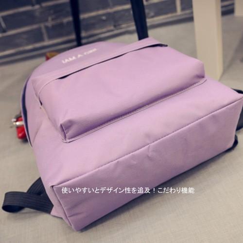 バッグ リュック レディース 大容量 リュックサック おしゃれ 通学 大人 旅行 通勤 大きめ アウトドア バッグ【即納】
