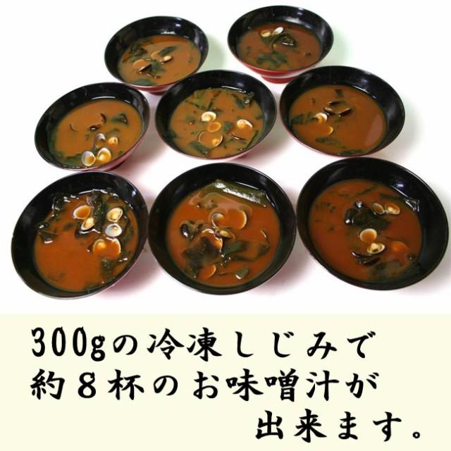 味噌汁8杯