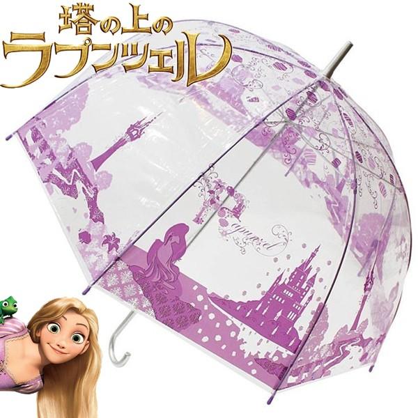 即納 ディズニー キャラクター 大人 ビニール傘 レディース ビニール 傘 雨傘 長傘 レイングッズ 塔の上のラプンツェル 32402