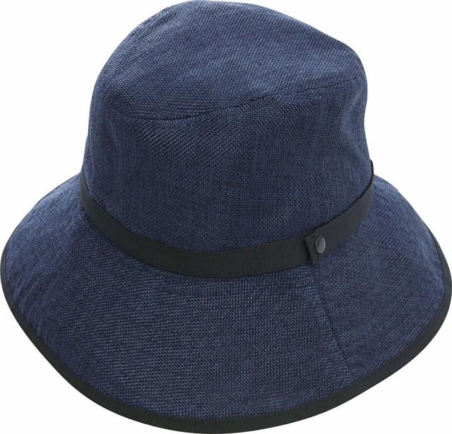 送料無料◆コジット プレシャスUV コンパクトハイクハット インディゴ (UV帽子/UVカット 99%/紫外線カット/ハット) 【ファッション】