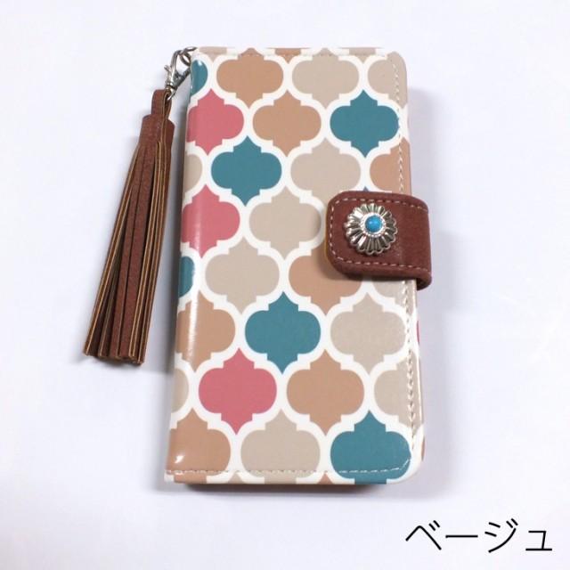 iphone7/iPhone7 Plus プラス ケース カバー/G2 mini ケース 各機種 対応 ケース モロッコ タイル 柄 模様 手帳型 手帳