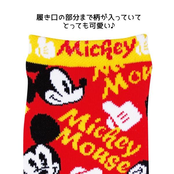 ◆選べる3P¥1,080対象商品◆ZZS858/J'S/【Disney】ジャガ-ドソックス「婦人サイズ約22~24cm」(ミッキーフェイスパターン)