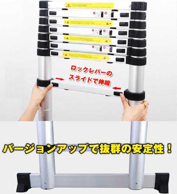 はしご 伸縮 6.2m アルミ コンパクト 調節 調整 14段階 111.5cm 収納 持ち運び ハシゴ 梯子 作業 取り替え DIY zk199
