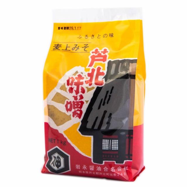 岩永醤油 芦北味噌 1kg