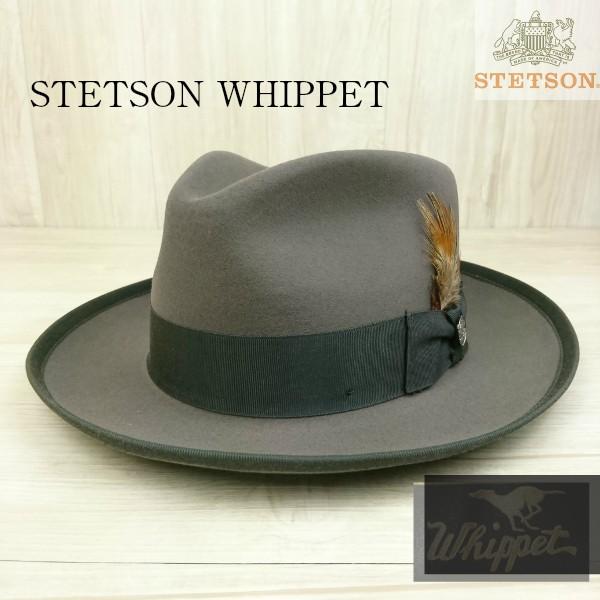 ステットソン 定番帽子 ファーフェルト中折れハット メンズ 紳士 秋冬 STETSON [WHIPPET ROYAL DELUXE] グレー