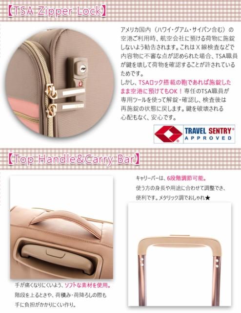 【送料無料】ヘム(HeM) リーベ ソフトキャリー 45L TR-020-02(39‐5030)スーツケース Liebe ジッパーキャリー