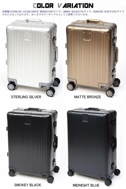 【機内持ち込み可能】トリオ CARGO JETSETTER カーゴ ジェットセッター アルミスーツケース AMW120 38L フレームタイプ