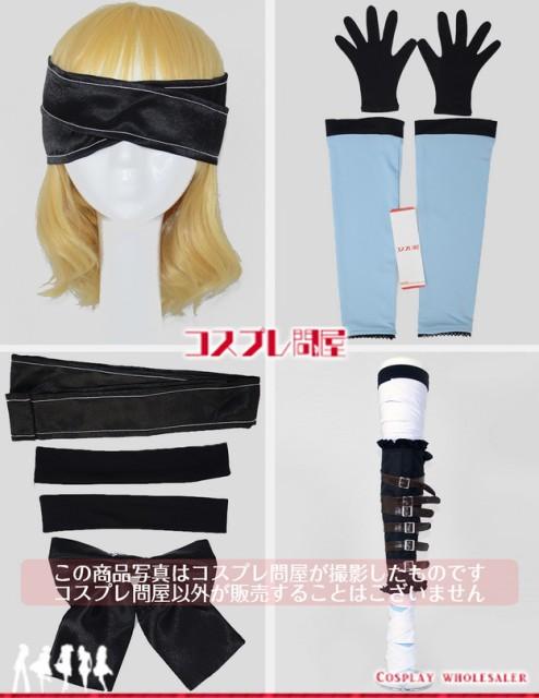 【コスプレ問屋】NieR RepliCant(ニーア レプリカント)★カイネ☆コスプレ衣装
