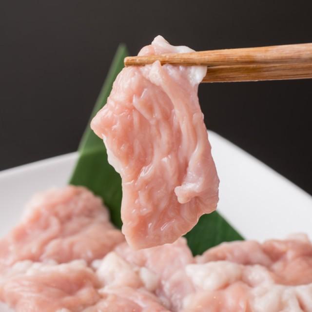 たむ盛り!たむほる鍋(たむけんの韓国風ホルモン鍋・もつ鍋セット)極上てっちゃんと国産ホルモンMIX700g