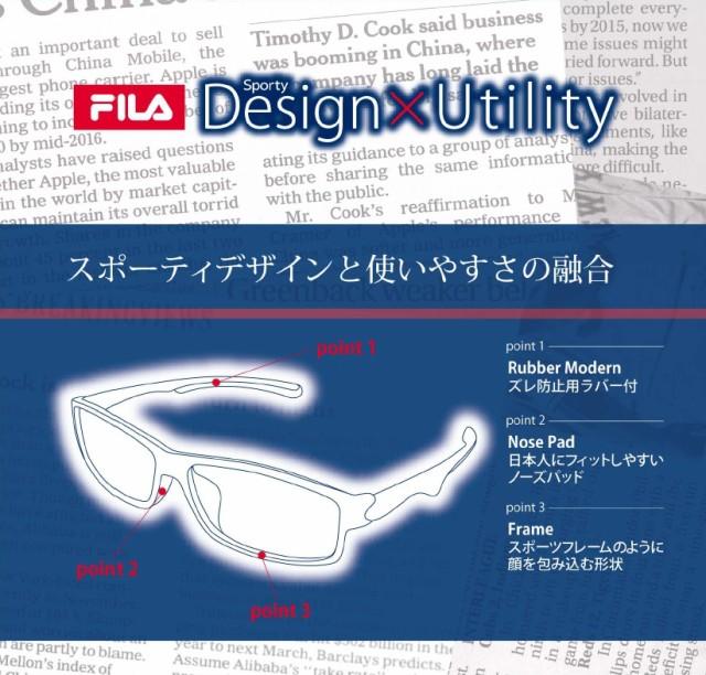 FILA 老眼鏡 スポーティーデザイン リーディンググラス シニアグラス メンズ おしゃれ 男性用 フィラ