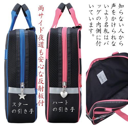 610305s クレタケ書道セットGA-1220S 柄選択
