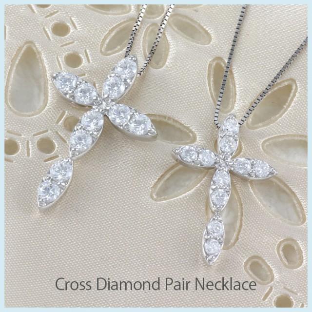 日本限定 ダイヤペンダント ペンダント クロス 18k 18金 ダイヤモンド ゴールド マーキス 十字架 ペア K18 ネックレス-ネックレス