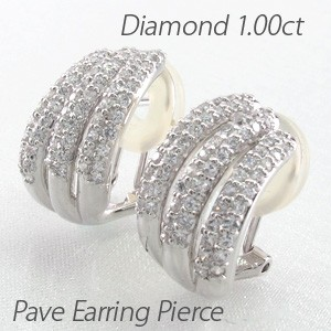 【お気にいる】 パヴェ ダブル 3連 ゴージャス 1.00ct ダイヤモンド イヤリング ピアス ダイヤイヤリング 18金 K18 ホワイトゴールド, LUCIR LAND(ルシアランド) 07d3aa71