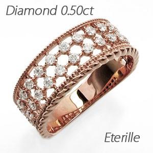 手数料安い アンティーク リング リング 18K 指輪 ミル打ち 透かし ダイヤ ダイヤモンド 18K K18 K18 ゴールド ゴールド なわ 縄網様, ココルカ:afde7aea --- dorote.de