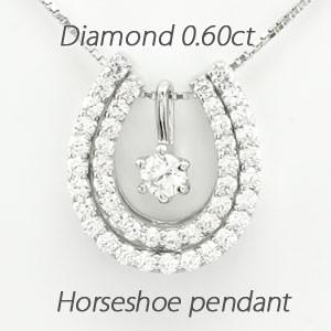【大特価!!】 ペンダント ネックレス 一粒 馬蹄 ダイヤペンダント 1粒 pt900 プラチナ900 ダイヤモンド ホースシュー プチ-ネックレス