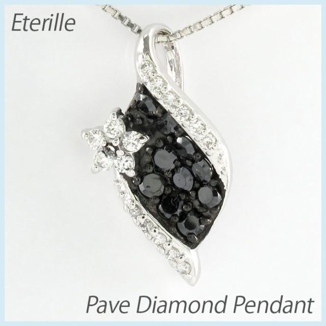 【公式】 パヴェ ダイヤモンド ネックレス フラワー プラチナ900 フラワー 花 ブラックダイヤモンド ペンダント ダイヤペンダント プラチナ900 ダイヤモンド pt900, インテリアエクスプレス:d4808056 --- zafh-spantec.de