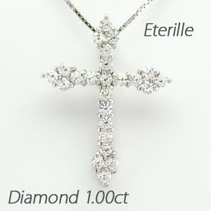 【お買い得!】 プラチナ900 ペンダント ネックレス ダイヤペンダント 1.00ct ゴージャス 十字架 クロス ダイヤモンド pt900-ネックレス