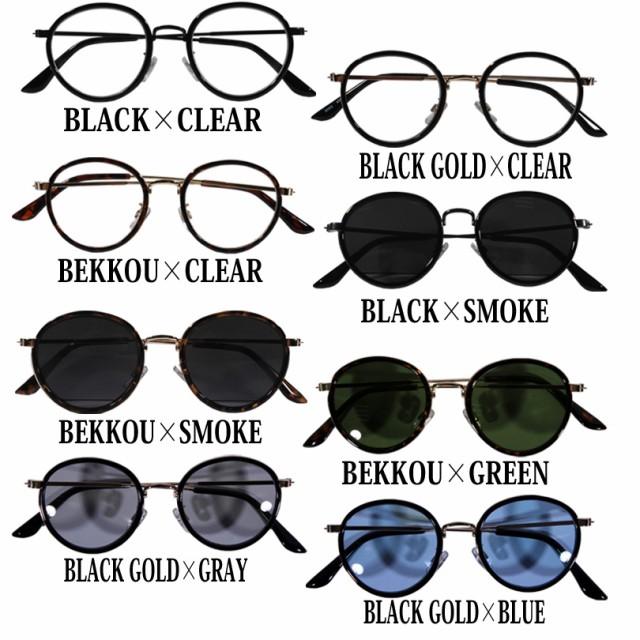 伊達メガネ 黒縁 メンズ ウェリントン メガネ 全8色 新作 眼鏡 黒ぶち眼鏡 黒 8(eight) エイト 8