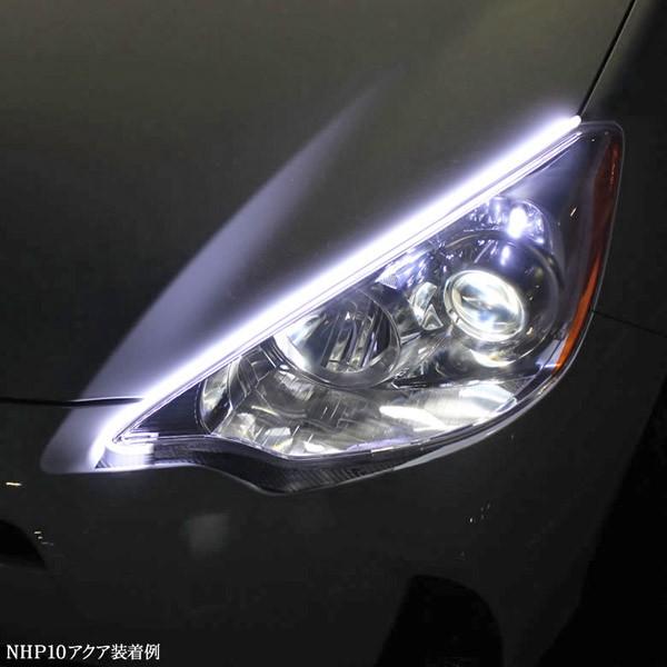 ヘッドライト led アイライン シリコンチューブ ホゾ型 スムージング 側面発光 60cm×2本