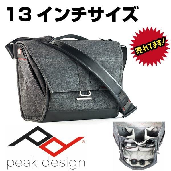 【送料無料】 エブリデイメッセンジャー (ピークデザイン) チャコール BS-13-BL-2 13 peak design