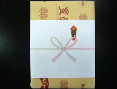 送料無料★三元豚_伊勢志摩ロイヤルポーク 豚もも角切り 300g豚肉【のしOK】/贈り物/グルメ 食品 ギフト