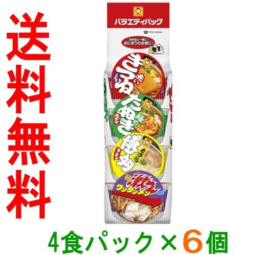 【送料無料(沖縄・離島除く)】マルちゃん まめ バラエティパック4P(東向け) 1ケース(6個) カップ麺