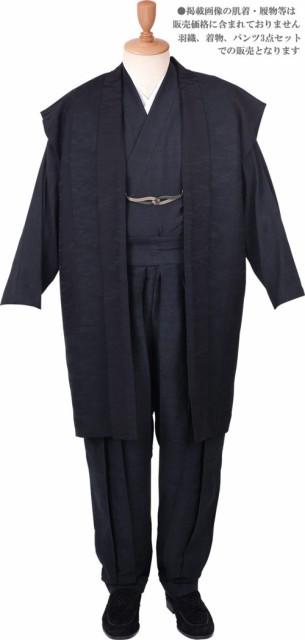 オープニング 大放出セール 一杢 門-GATE 絹 羽織ロング丈 絹雅-11 和風スーツ-和服・浴衣