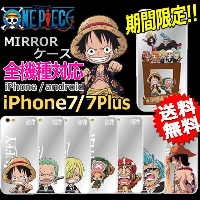 iPhone7 ケース  ★24H限定 P20倍★ ワンピース ONE PEACE iPhone7 iPhone7plus iPhone6s iPhone6 iPhone6splus iPhone6plus Gal