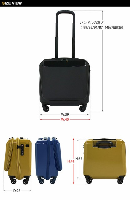 【即納】【送料無料】ace.GENE エースジーン スーツケース SQUARE ONE スクエアワン 機内持ち込み フロントオープン 小型 25L 05641