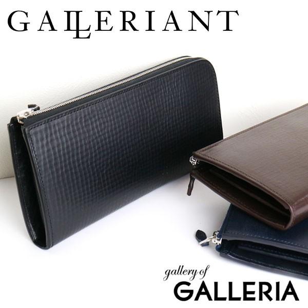 【ポイント10%】【即納・送料無料】ガレリアント GALLERIANT 長財布 メンズ QUADRATO L字ファスナー GAQ-1111