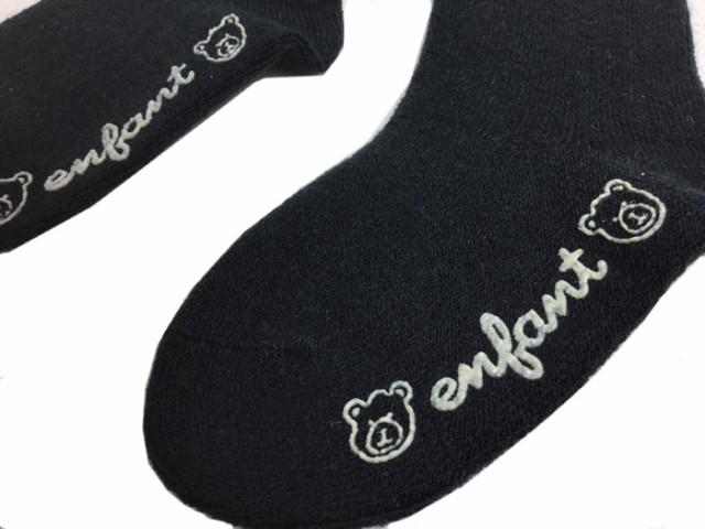 09dc462483ca9 日本製 ソックス ハイソックス 赤ちゃん ベビー靴下 滑り止め ウールの ...
