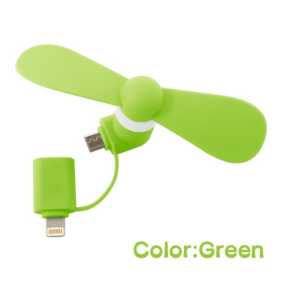 iphone greensmart fan cool iphone greensmart fan cool 2way lightning microusb wowma mozeypictures Images