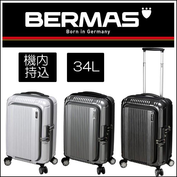【送料無料キャンペーン?】 BERMAS/バーマス PRESTIGE2/プレステージ2 フロントオープンキャリー34L ファスナータイプ 60261, TOKYO-DO 03c9e8b5