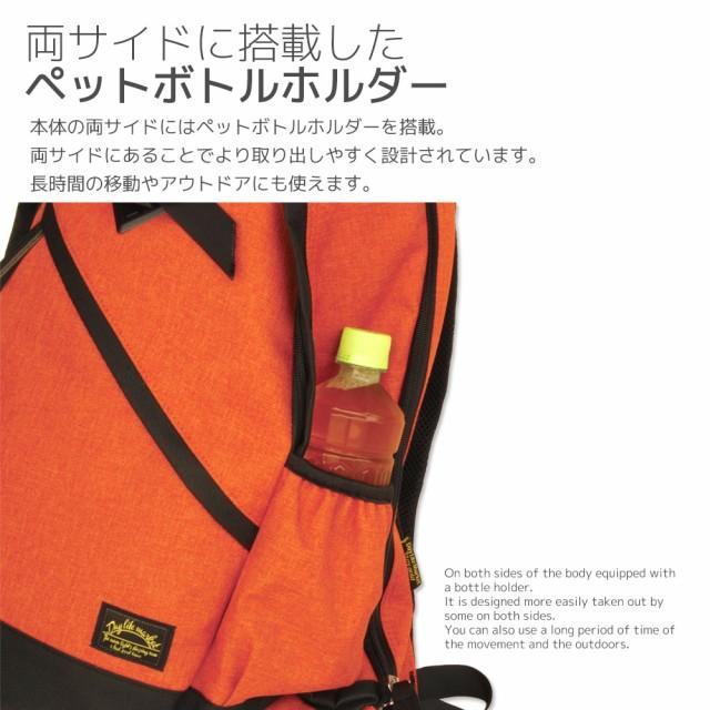 Dパック DLM-324 バックパック リュック 大容量 カジュアル アウトドア メンズ 男性 デイパック 男女兼用