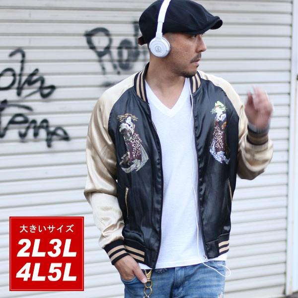 ... ジャケット ブルゾン アウター メンズ メンズファッション 2L 3L 4L 5L ワイルド 長袖の通販はWowma!(ワウマ) - マルカワ |商品ロットナンバー:249335568