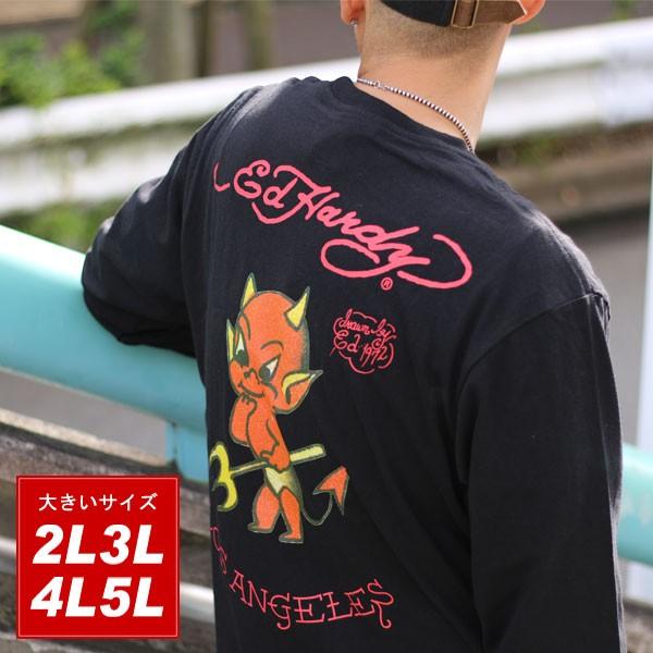 【送料無料】【大きいサイズ】 メンズ Tシャツ 長袖 Ed Hardy キングサイズ 2L 3L 4L 5L マルカワ エド ハーディー ブランド  プリント 赤の通販はWowma!