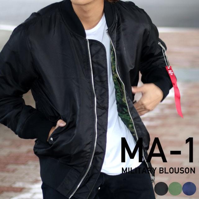 MA-1 メンズ フライトジャケット ミリタリージャケット MA1 マルカワ フライト ジャケット ミリタリー ジャケット 中綿 あったか 秋冬 冬の 通販はWowma!