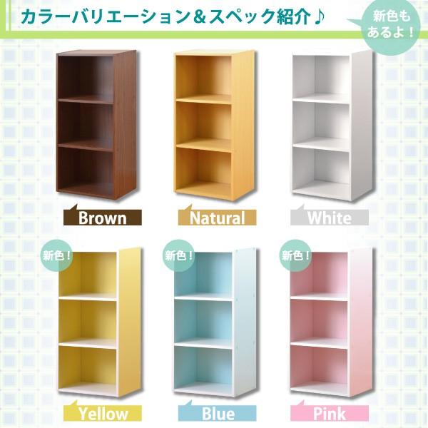 イオン カラー ボックス