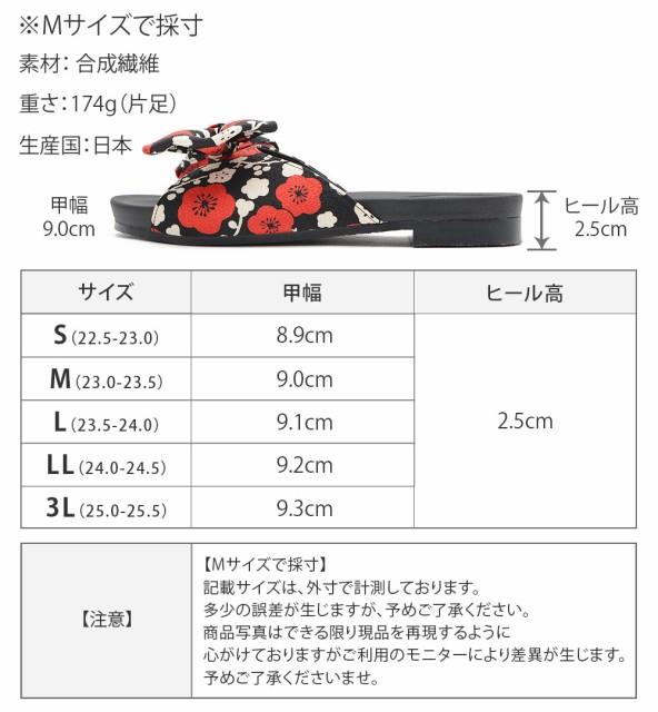 送料無料 サンダル レディース 大きいサイズ フラットシューズ リボン ローヒール 日本製 りぼん 歩きやすい 疲れにくい 和柄