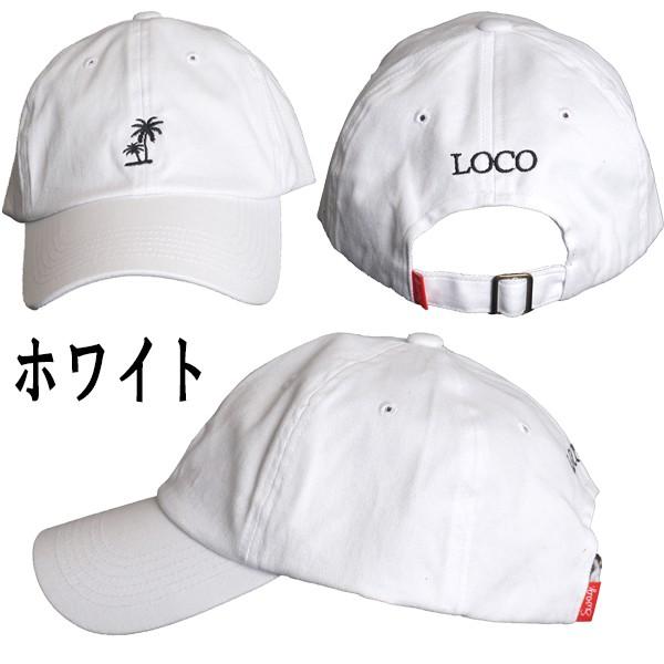【送料無料 一部地域を除く】LOW CAP ローキャップ 白 ヤシ 木 デニム 帽子 メンズ tkcp0209