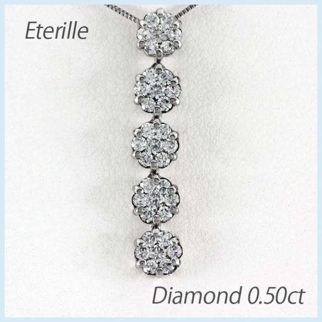 【送料無料】 ネックレス ペンダント ダイヤモンド 18k フラワー 花 トリロジー ミステリー 揺れる ブラ ホワイトゴールド 18金 K18, DRESCCO(ドレスコ) f783403d