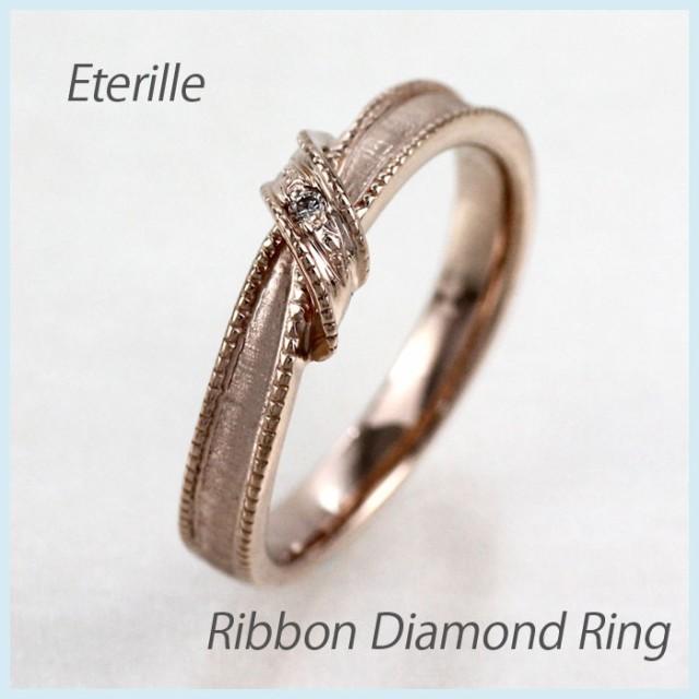 【特別訳あり特価】 リボン アンティーク ミル打ち 指輪 ミル打ち ツヤ消し マット ダイヤモンドリング マット 18K ゴールド マリッジリング 指輪 結婚指輪, YASORA:221569c1 --- chevron9.de