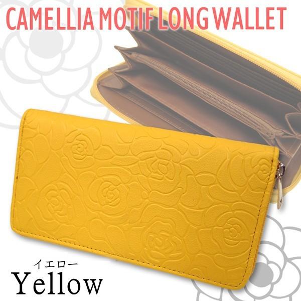 財布 レディース Maturi マトゥーリ カメリアフラワー型押し 花柄 ラウンドファスナー 長財布 カード12箇所 お札4箇所 MR-060