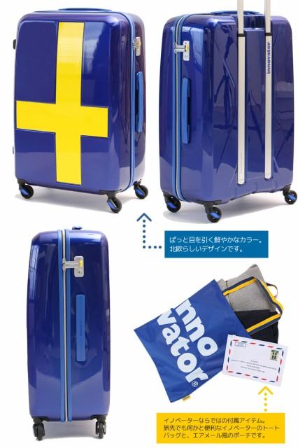トリオ イノベーター スーツケース inv63T ディティール画像01