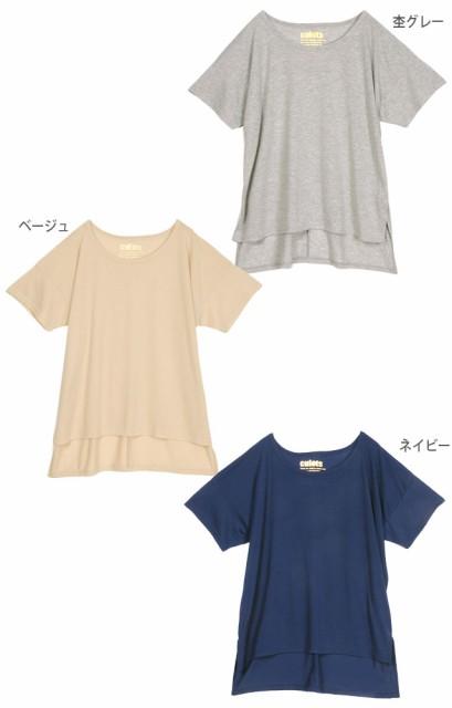 シンプル無地半袖カットソー スーパービッグTシャツ 半そで Uネック クルーネック チュニック レディース ゆったり 大きめ No.1076_ts