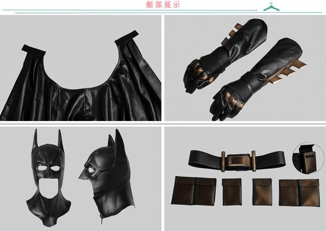 バットマン vs スーパーマン ジャスティスの誕生 バットマン/ブルース・ウェイン コスプレ衣装[3842]