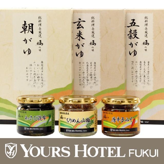 KW-32 福井県産コシヒカリ粥と3種の珍味セット