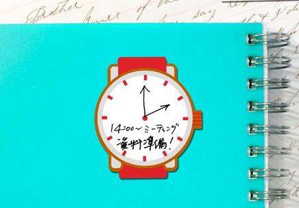 【時計型 付箋】ウォッチ/1000049200【アートプリントジャパン】A.P.J./時計/To do/メール便OK